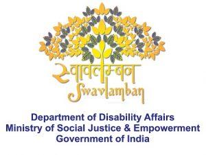 Swavlamban logo