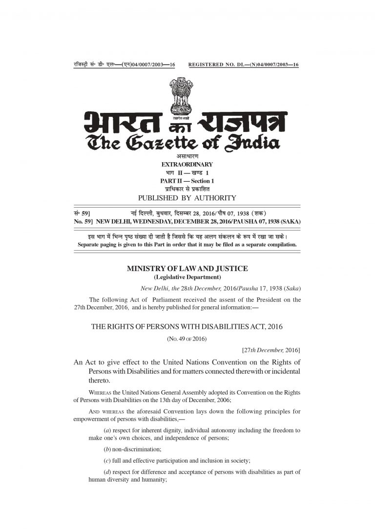 Cover page of Rights of Persons with Disabilities (RPWD) Act 2016