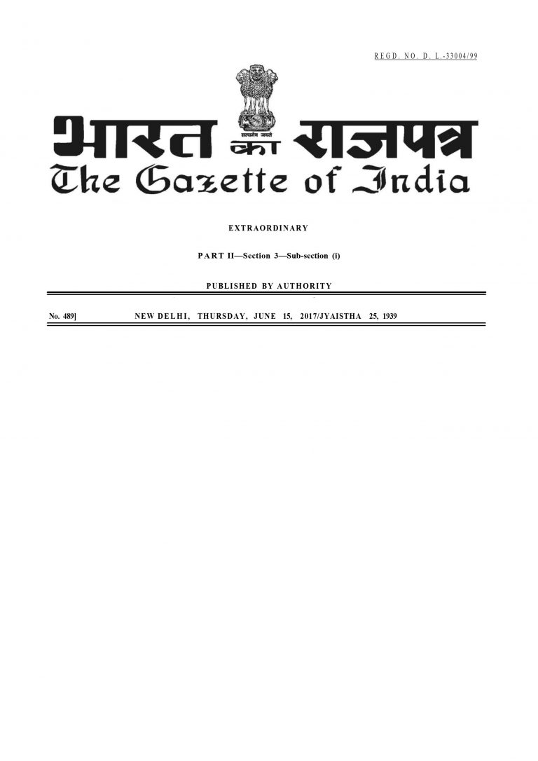 Cover page of Rules under the Rights of Persons with Disabilities Act, 2016