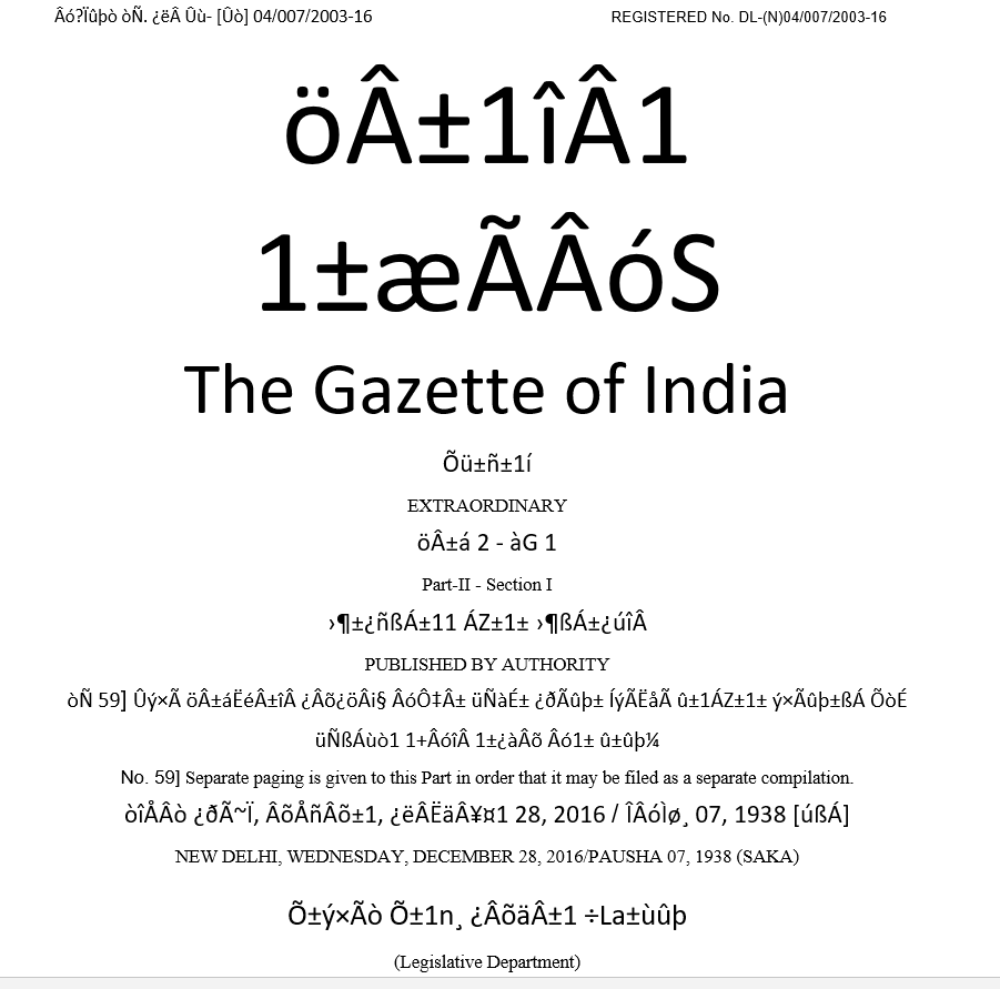 Cover page of RPWD Act in Asamese