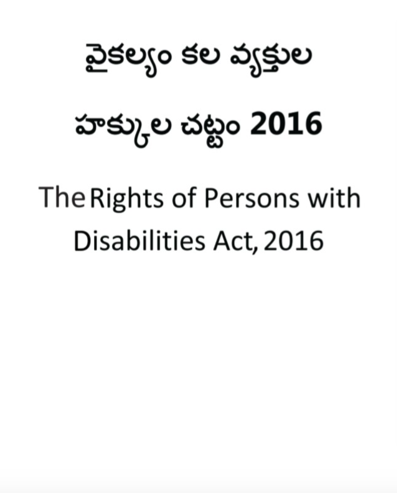 Cover page of RPWD Act in Telugu