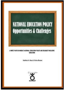 Screenshot of white papaer on National Education Policy